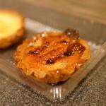 ルーシー - 料理写真:タルト くるみといちじく(150円)