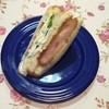プティ・フール - 料理写真:ハムカツ野菜サンド、324円です。