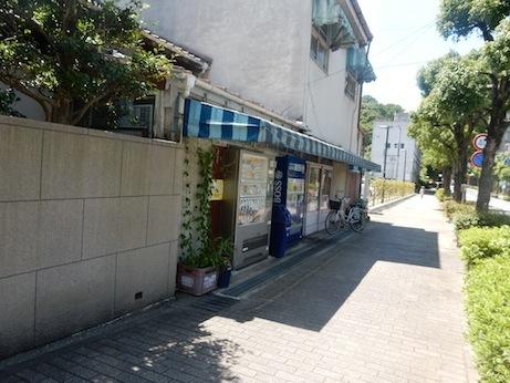 若田和洋酒店