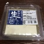 豆腐工房 我流 - 料理写真:生とうふ(絹)