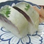 41167417 - 鯖寿司アップ