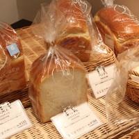メゾン・カイザー - 食パンとパンドミ