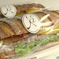 メゾン・カイザー - 豚のパテとマンゴーのサンド