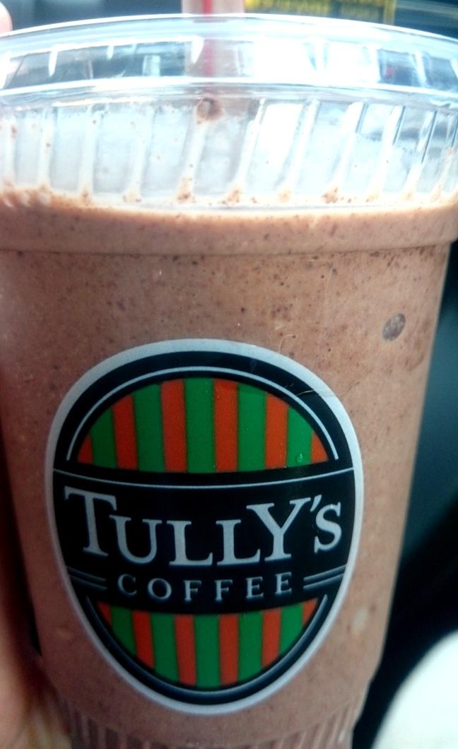 タリーズコーヒー 西宝店
