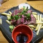 町田酒場 咲酒屋 - ハラミ スライスステーキ