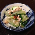 めなみ - 突き出し 白菜と鯵の煮浸し