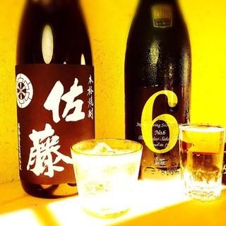 福岡ではなかなか置いてない、人気急上昇中の【新政】あります!