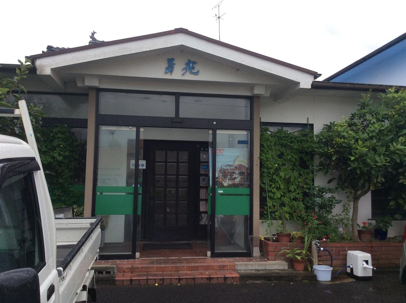 珈琲館寿苑