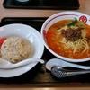 中華麺屋たのしや - 料理写真:赤辛担々麺+半チャーハン 1,059円