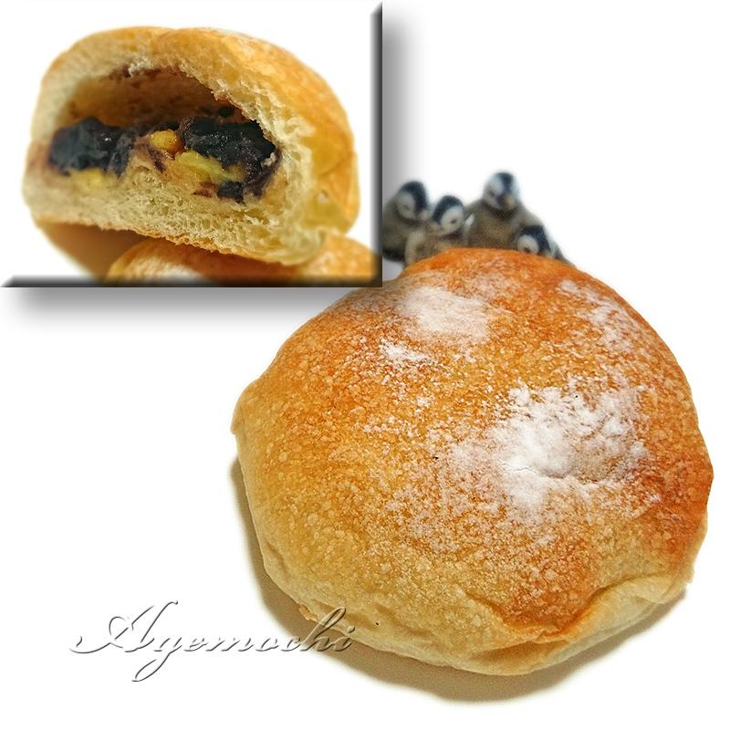 パン工房 クランベリー