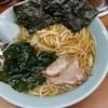 なかむら屋 - 料理写真:ネギラーメン850円‼