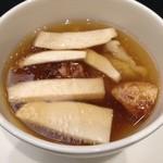 スーツァン・レストラン陳 渋谷店 - マツタケの黄金スープ