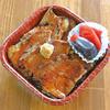 くまうし - 料理写真:ミックス豚丼お持ち帰り