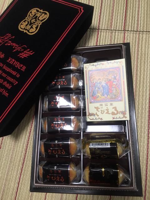 ざびえる本舗 博多駅マイング店の投稿写真