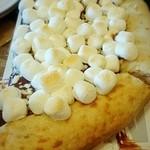 41231280 - チョコレートチャンクピザ   ハーフサイズ