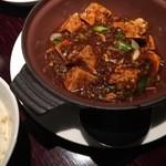 41237210 - 麻婆豆腐