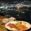 ひかりのレストラン - 料理写真: