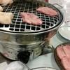 焼肉アジェ - 料理写真: