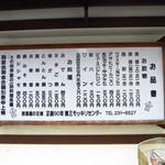 第三モッキリセンター -