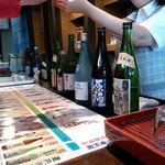 男山酒造り資料館 - 料理写真:試飲コーナー