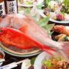 築地 本丸 - 料理写真:揚物に登場! 真鯛を丸ごと一匹豪快に使い季節の野菜あんかけに仕上げました。 インパクト間違いなしこコースです。