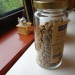 カフェ プラド - 生豆のサンプル