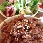 あじと cafe日びの - 料理写真:長岡式酵素玄米