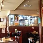 中華レストラン包茶 - 中華レストラン包茶