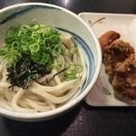 琴平製麺所 - 合計で410円(税込)