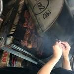 拉通 - 名物!ドラム缶で燻すチャーシューは絶品です。