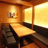 ごっつ - 料理写真:6名様~の完全個室です。ゆっくりおくつろぎ下さい