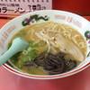 力ラーメン - 料理写真:ついに見つけたラーメン☆