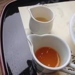 菊水茶廊 - 完熟マンゴーミルク 別添え