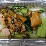 バワリー・キッチン - サーモンステーキ(1,050円)セット