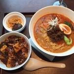 41355542 - 四川担々麺と麻婆豆腐丼セット