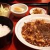 中国料理 麟 - 料理写真:麻婆豆腐定食