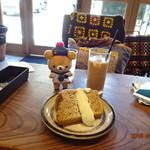 ヒキダシ カフェ - シフォンケーキ&アイスチャイ