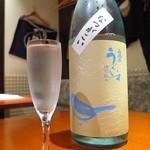 41371225 - 冷酒「庭のうぐいす 特別純米 なつがこい」