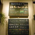 41371771 - 10/10〜11鳥取のバーガーフェスタ行きますがん!