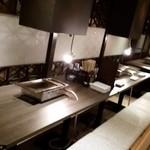 肉屋の台所 - 客席