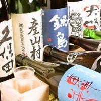 ◆広島の地酒◆種類豊富に取り揃えております