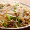 チャイニーズ酒場 エンギ - 料理写真:12月16日(月)MBS「魔法のレストラン」で紹介された一品。上海蟹の味噌を贅沢に使った極上の逸品です。