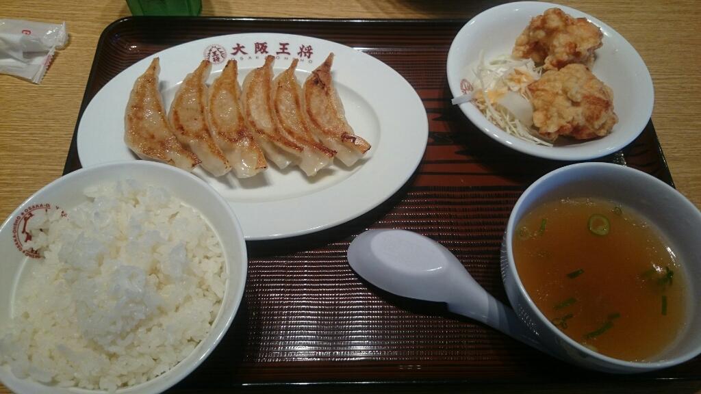大阪王将 薩摩川内店