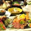 肴美や 和さび - 料理写真:長月のコース