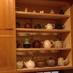 41427013 - 素晴らしい茶器