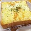 プラスわん - 料理写真:チーズトースト