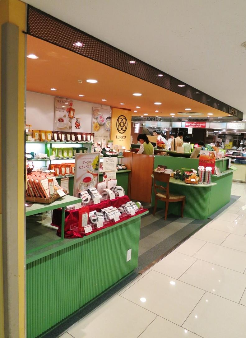 ルピシア 三越名古屋星ヶ丘店
