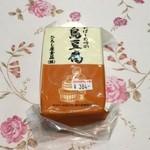 ひろし屋食品 - 料理写真:沖縄島豆腐、384円です。