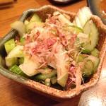 串かつ でんがな - セロリの浅漬け(267円)