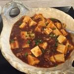 陳記厨房 - 今日のランチは麻婆豆腐‼️